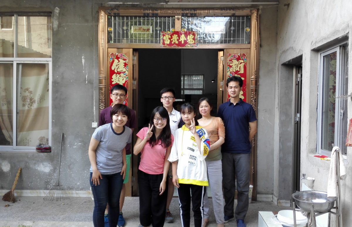 [China Chapter, Hong Kong Chapter, United Kingdom Chapter] Field visit to the Fuyang AIDS Orphan Salvation Association, Fuyang, Anhui