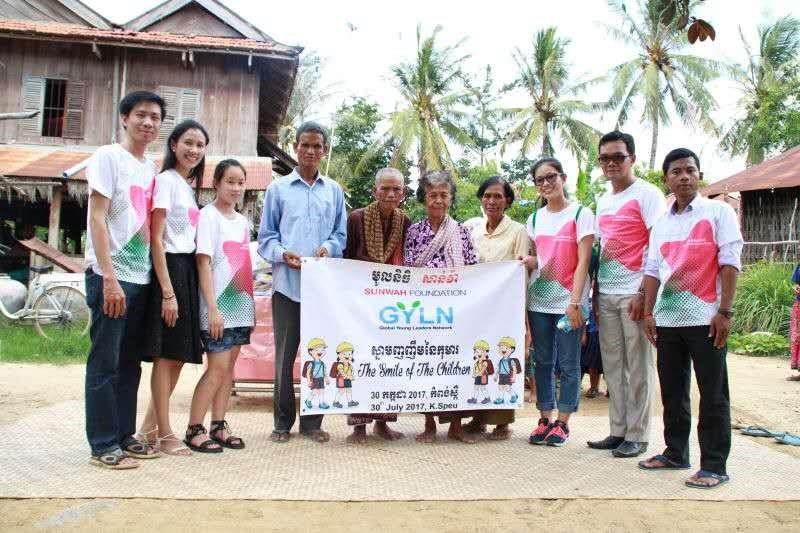 [Sunwah GYLN Cambodia] The smile of the children in rural community pre-school