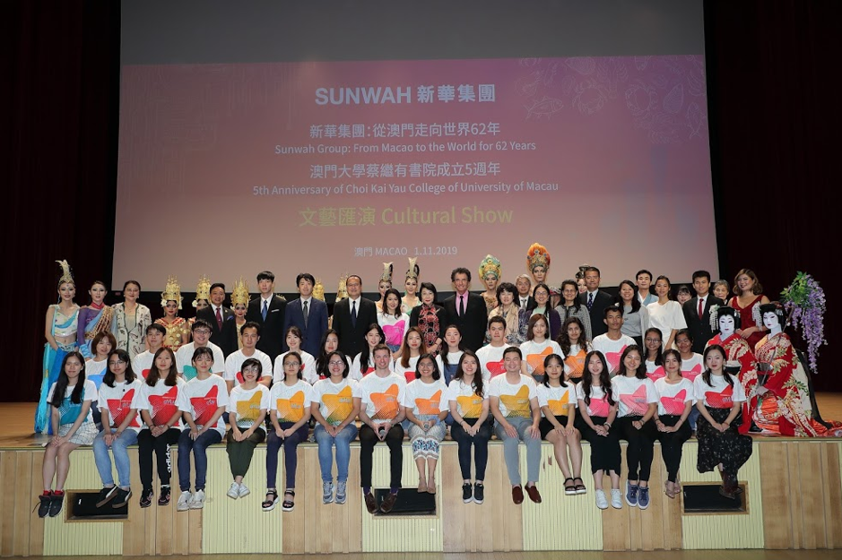 [Sunwah GYLN Vietnam] Sunwah GYLN International Summit 2019 in Macau
